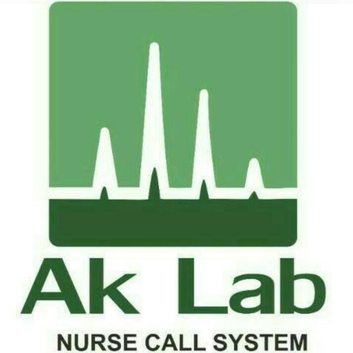aklab Nurse Call System Termurah