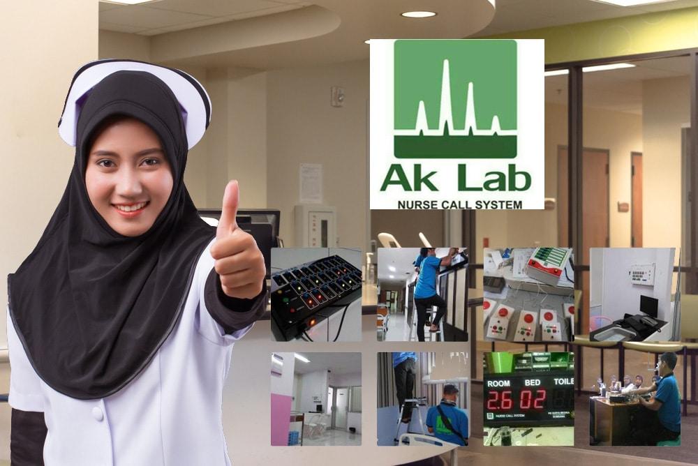 Jual Nurse call system Termurah Di indonesia